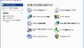 Windows ExplorerとFireFoxをIE7風にする