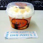 imurayaパフェがおいしい!