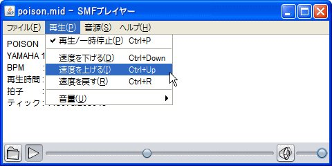 SMFプレイヤーをつくろう!リベンジ「出力ポート、MIDIと周波数の関係」
