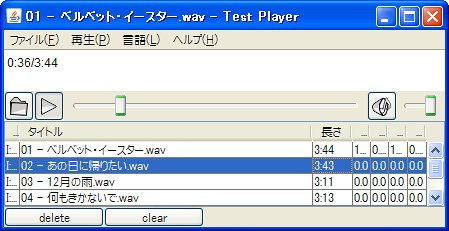 2010/5/5 プログラミングの進捗報告・・・