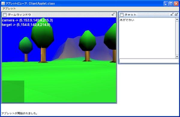 3Dネット対戦ゲーム作成日記 part29 (Javaで再開発)