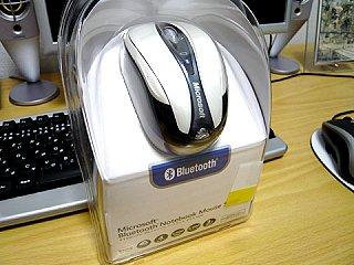 Microsoft Wireless Laser Mouse 5000 届いた!!