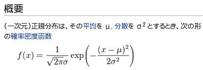 函数とはなんだろう | なたで日...