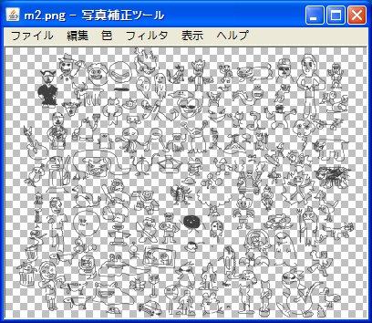 ビューア開発 – Javaで2D画像処理
