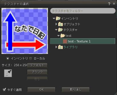texture_upload_s