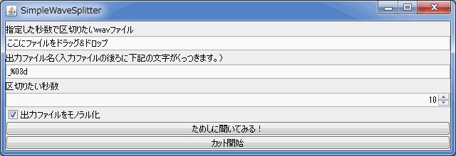 sws_sc_1_1