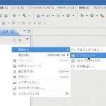 Linuxで動作するCプログラムのデバッグ環境構築2