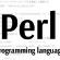 Perlは難解 part1