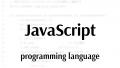 JavaScript開発環境をNetBeansからVisual Studio Codeに切り替えた話